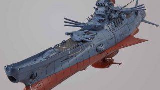 宇宙戦艦ヤマト2202 プラモデルを作ってみるかな?