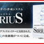 「SIRIUS」「賢威7」「エッジプラス1」「AFFINGER4」あなたはどのテンプレートを使いますか?